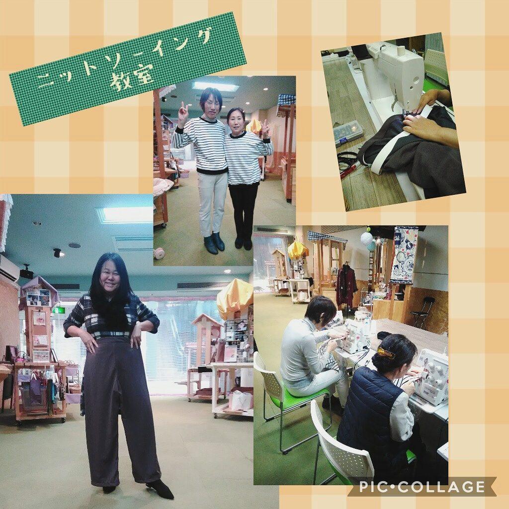 ニットソーイング教室in昭和女子屋台ラボ