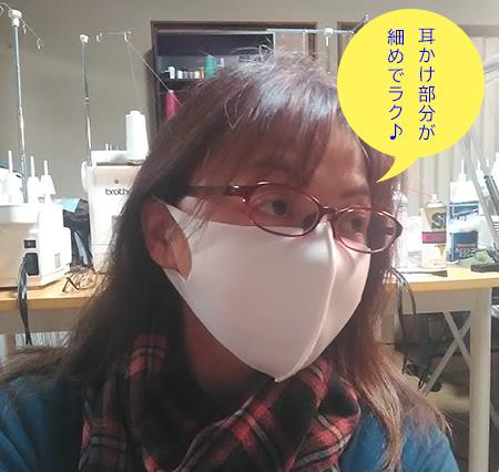 一体型マスク着用写真 あとりえ千尋の海